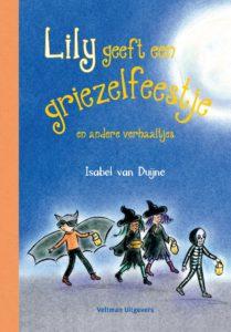 Kinderboek: Lily geeft een griezelfeestje!
